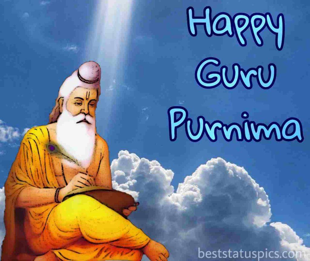 happy guru purnima 2021 hd wallpaper and quotes