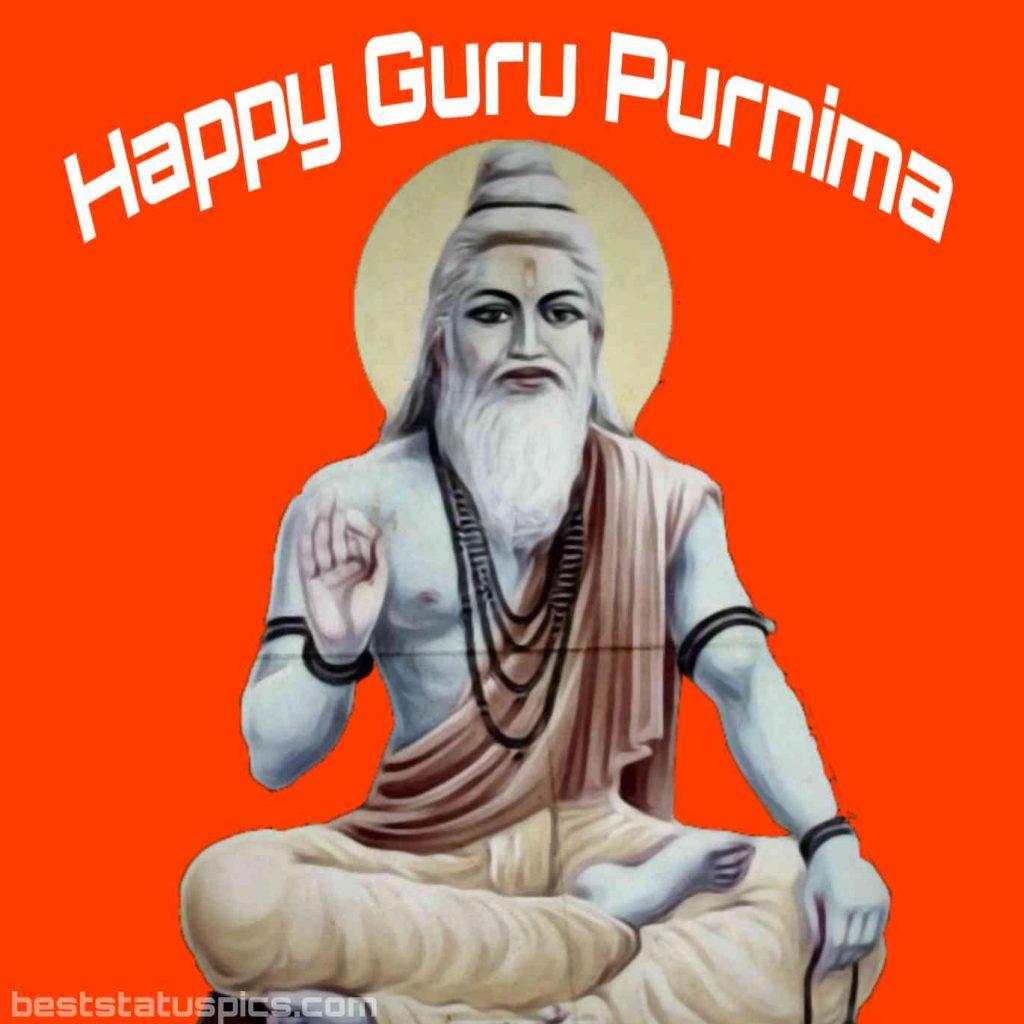 happy guru purnima 2020 photos download