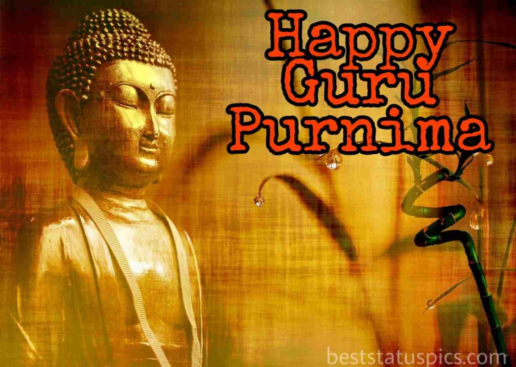 happy guru purnima 2020 pictures with buddha