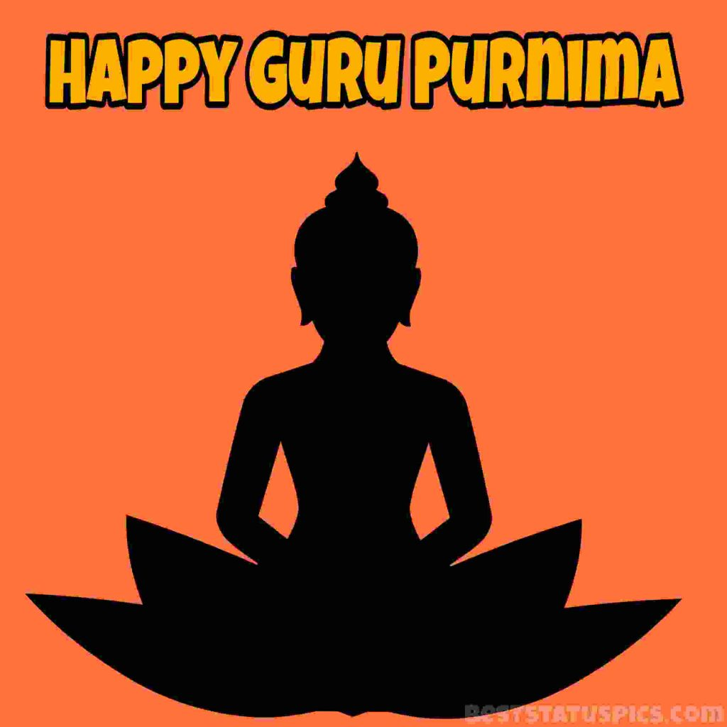 happy guru purnima 2020 greeting card