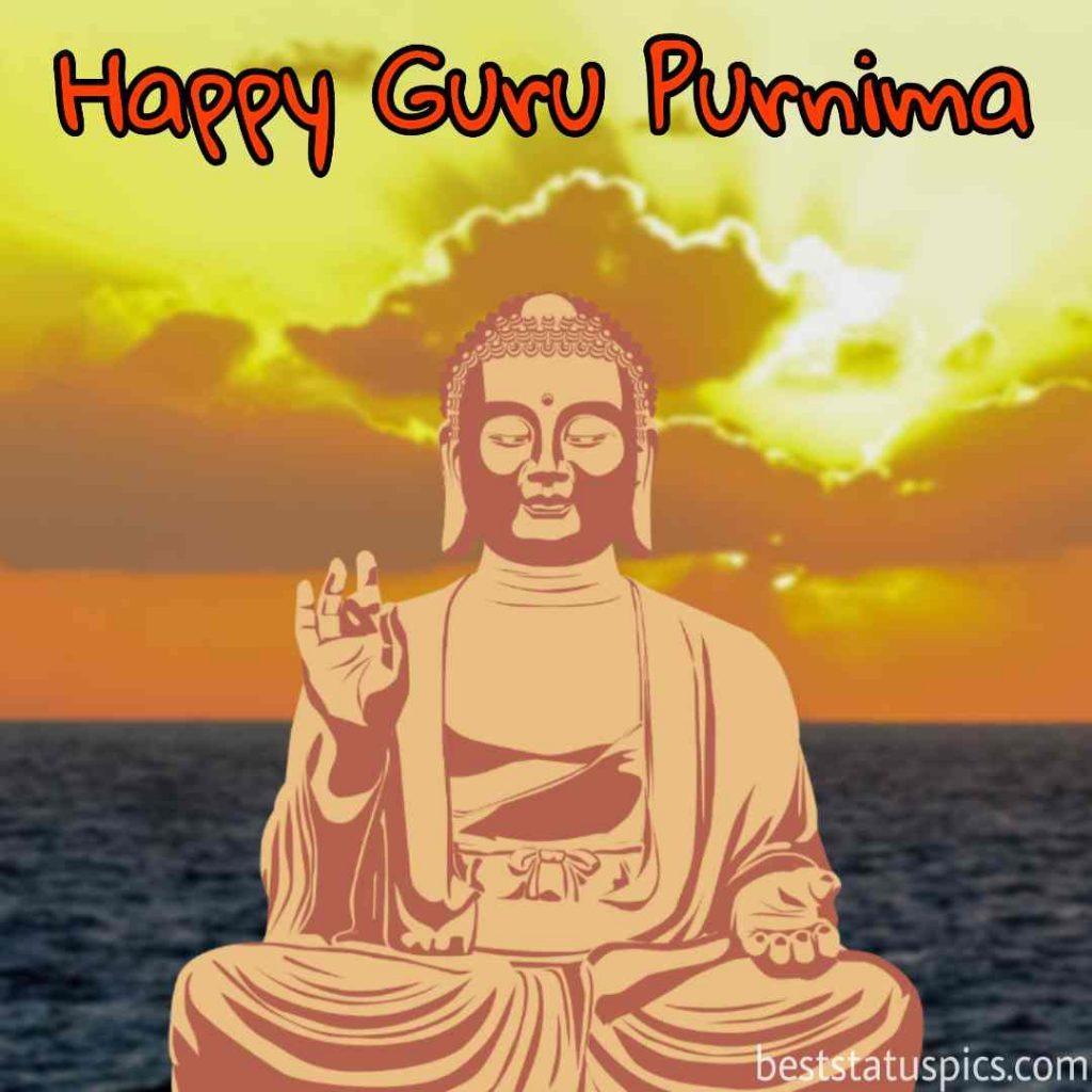 happy guru purnima 2020 whatsapp status and image