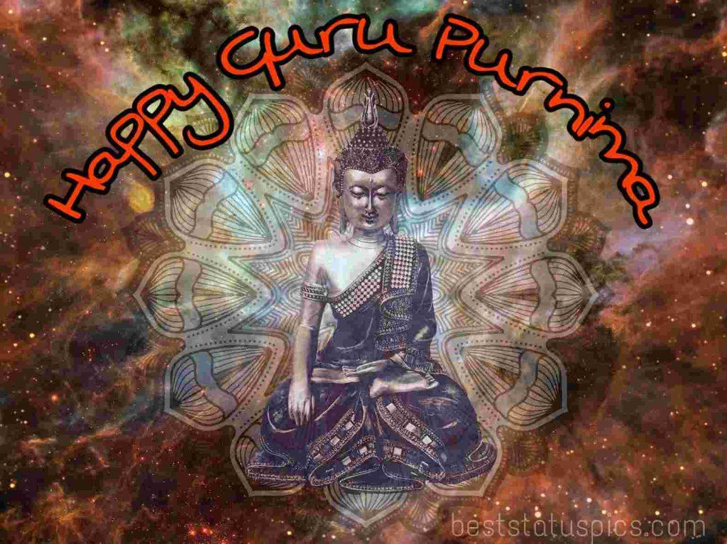 happy guru purnima 2021 images free download