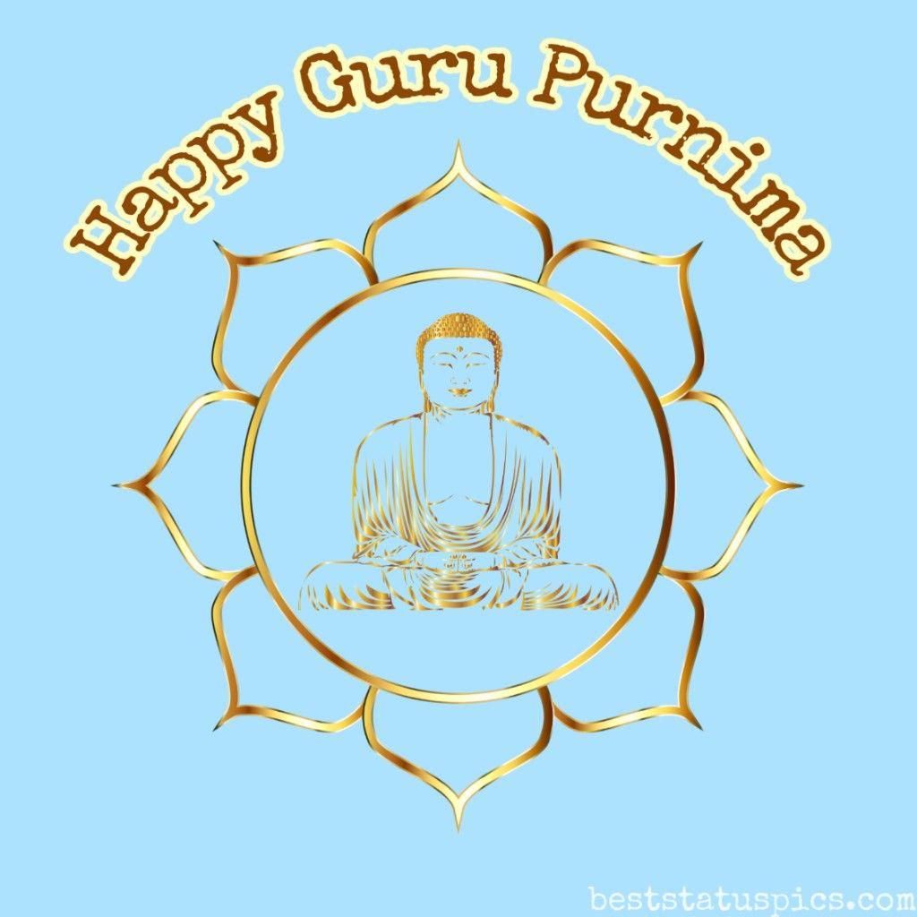 happy guru purnima 2020 image download