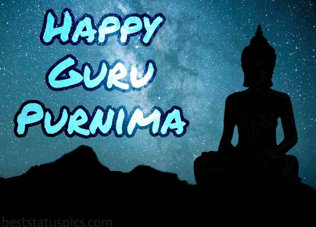 happy guru purnima 2021 with buddha pictures