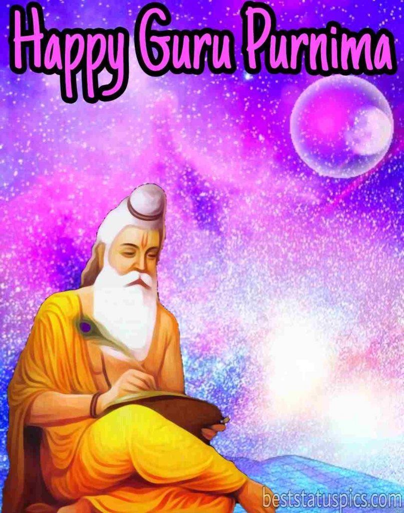 happy guru purnima 2020 with Ved Vyasa pictures