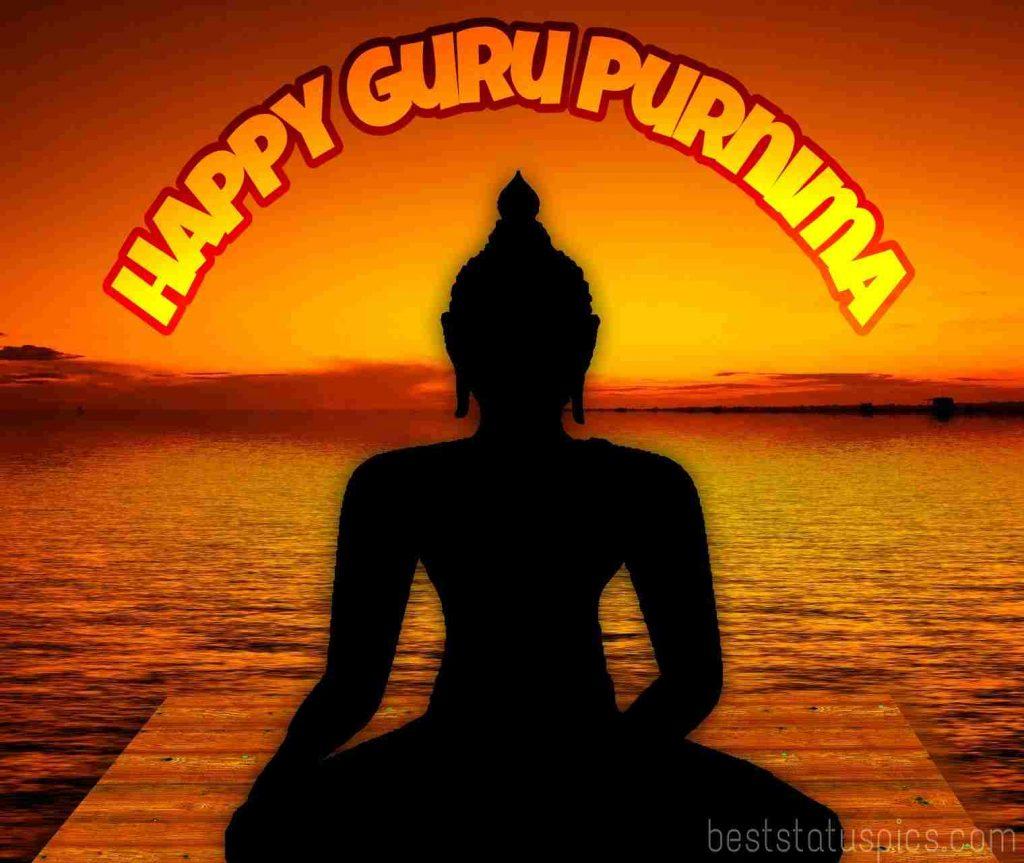 happy guru purnima 2020 images, quotes and status