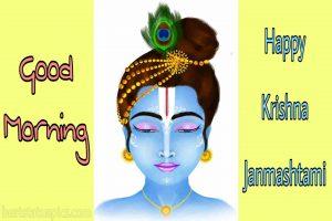 Happy Krishna Janmashtami Good Morning 2020 Image for Whatsapp DP