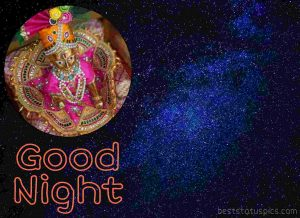 Gopala krishna good night picture for Facebook story