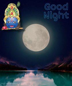 Good night krishna and moon image for Whatsapp DP