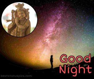 Lord Krishna good night photo with beautiful sky