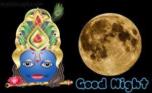 krishna ji good night image with cute moon