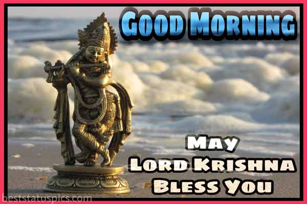 Jai Shree Krishna Good Morning Images For Whatsapp DP and Status