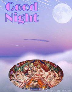 good night images of radha krishna and sky moon