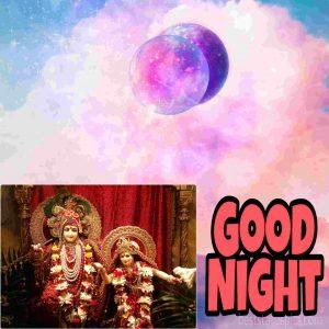 radha krishna good night image hd for whatsapp status