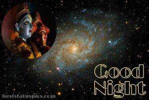 radha krishna good night image hd for whatsapp dp