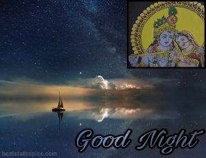 good night image with god radha krishna