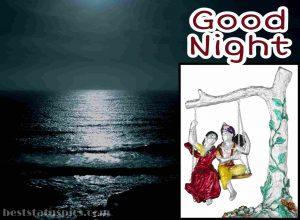 good night radha krishna romantic image download with sea