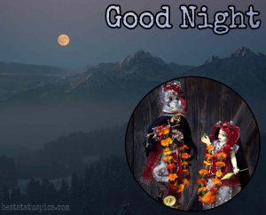 good night radha krishna message picture for whatsapp