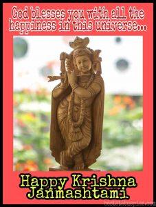 happy krishna janmashtami 2020 status, wishes and quotes images for whatsapp dp and whatsapp status