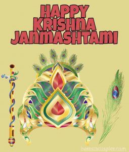 happy janmashtami 2020 hd pic with flute and peacock feather for Whatsapp
