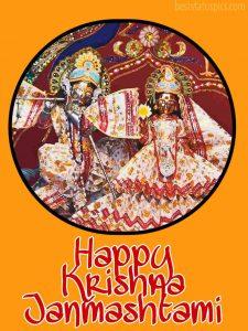 happy janmashtami 2020 with radha krishna photo for whatsapp messages