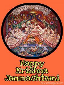 happy janmashtami 2020 wallpaper image with radha krishna for whatsapp