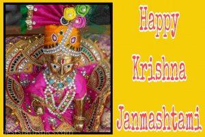 happy krishna janmashtami 2020 image with gopala for whatsapp and facebook dp
