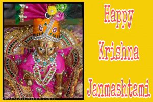 happy krishna janmashtami 2020 image with gopala for whatsapp and facebook dp