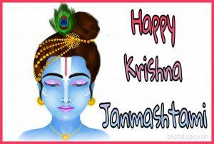 happy krishna janmashtami 2020 wishes images for whatsapp
