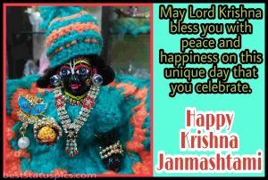 happy krishna janmashtami 2020 quotes image with gopala