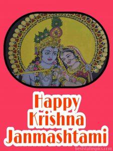 wish you a happy krishna janmashtami 2020 with radha krishna photo