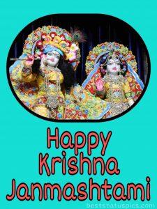 best happy krishna janmashtami 2020 wishes images with radha and krishna hindi for whatsapp dp
