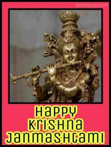 happy shri krishna janmashtami 2020 hd images
