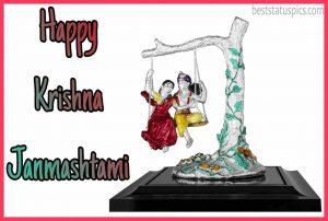 happy janmashtami 2020 beautiful new image with radha krishna for whatsapp status