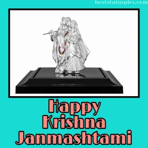 happy janmashtami 2020 radha krishna Picture for whatsapp dp profile HD