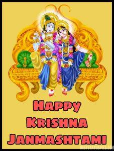 happy janmashtami 2020 radha krishna image for whatsapp dp, status