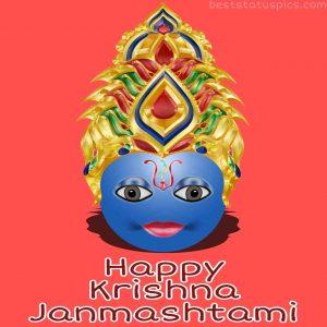 shree krishna happy janmashtami 2020 images