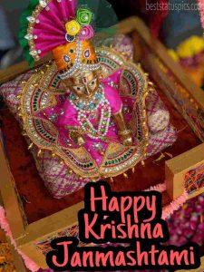 happy krishna janmashtami 2020 images hd with bal krishna and gopala for whatsapp