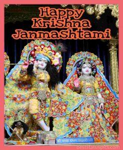 happy janmashtami 2020 images hd with radha and krishna for whatsapp dp