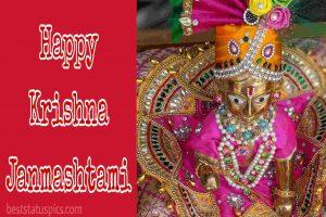 happy janmashtami images 2020 cute krishna gopala