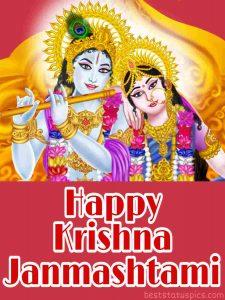 best happy krishna janmashtami 2020 images HD with radha and lord krishna for whatsapp dp and status