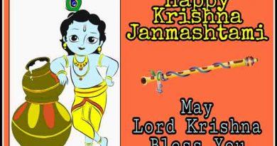 Happy Krishna Janmashtami 2021 Wishes Images, Pics and Photos