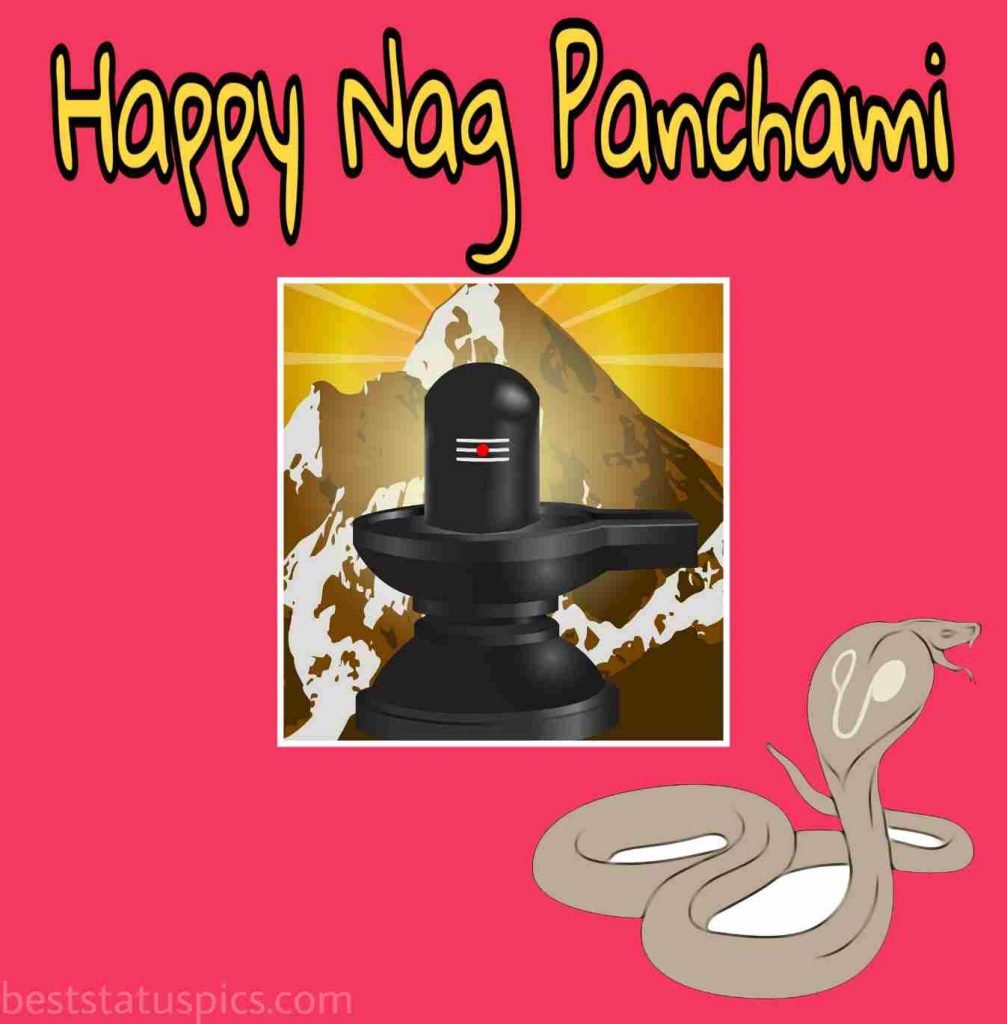 happy nag panchami 2020 wallpaper images and status for whatsapp download