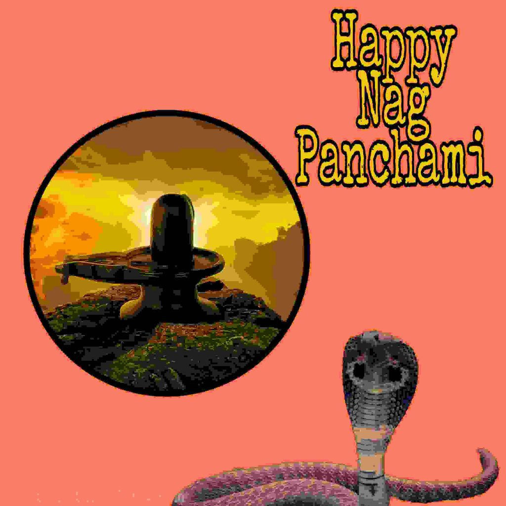 happy nag panchami 2021 sms, status, wishes images in hindi