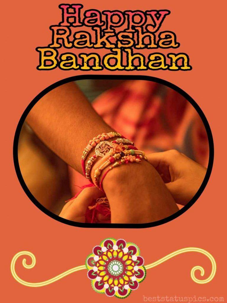 happy raksha bandhan 2020 quotes image for WhatsApp DP with rakhi in English