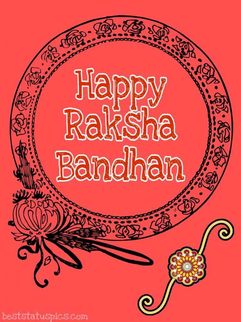 happy raksha bandhan 2020 greetings, wishes, image HD with rakhi