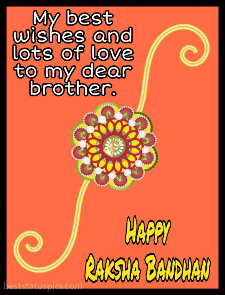 happy raksha bandhan 2020 quotes for brother, status, image for attitude DP