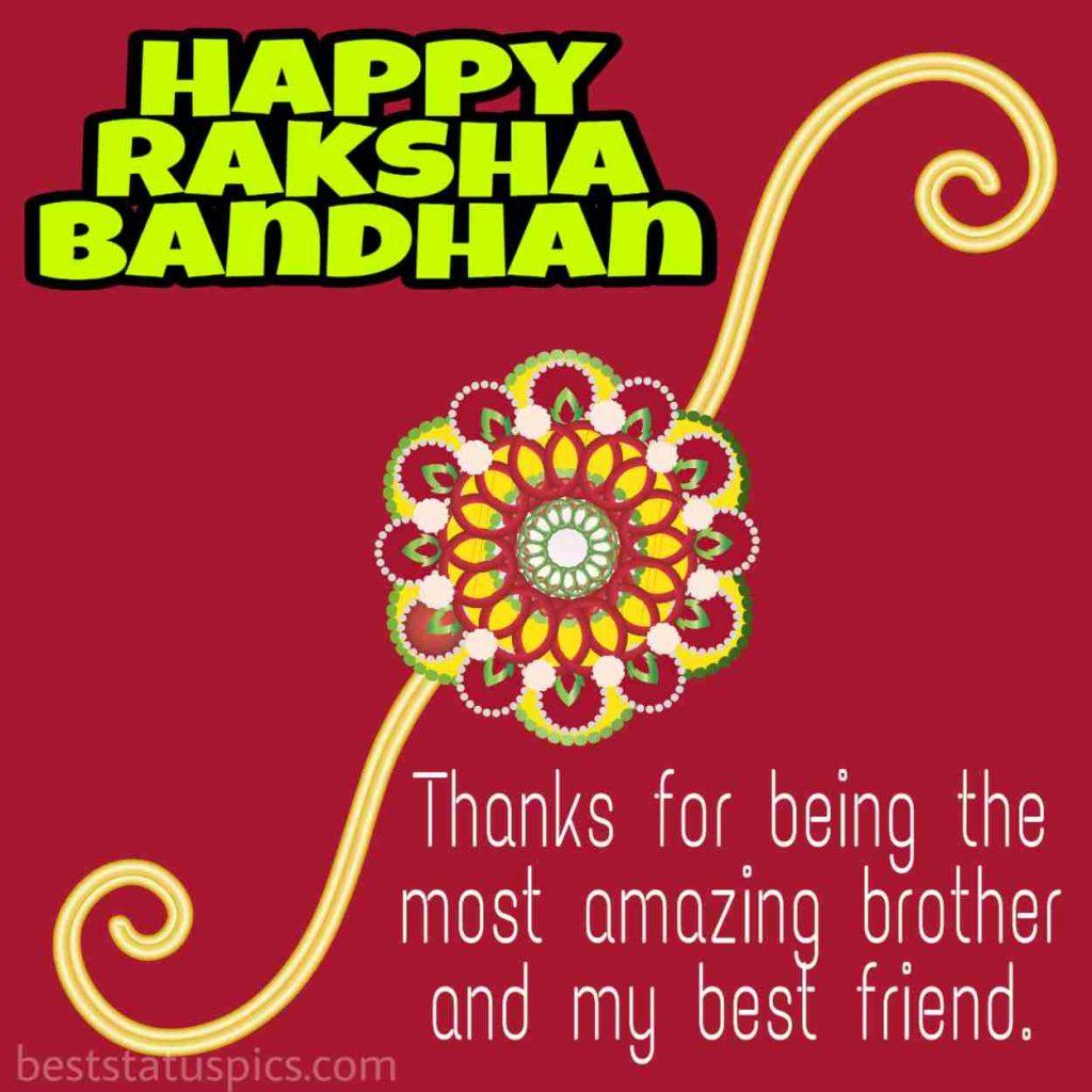 happy raksha bandhan 2020 bhaiya quotes, image HD for WhatsApp and Facebook