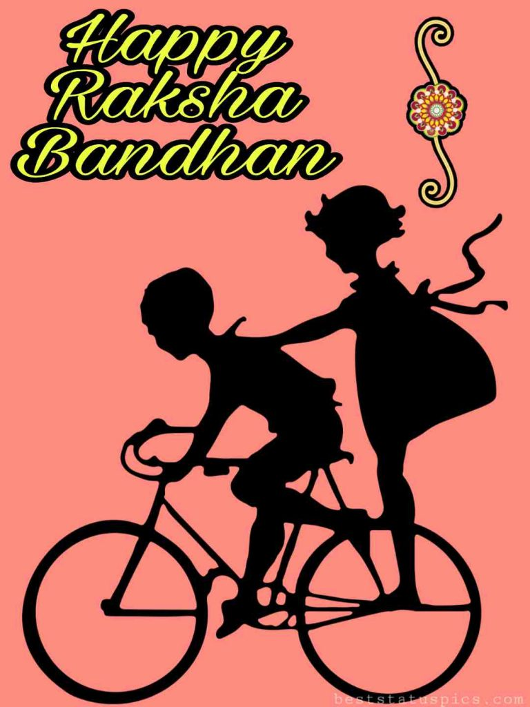 happy raksha bandhan 2020 quotes, wishes, pic for brother and sister