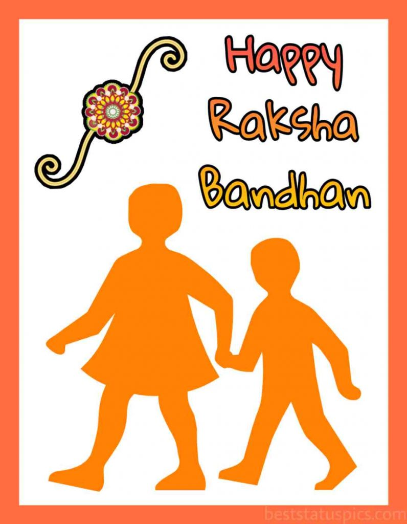 happy raksha bandhan 2020 photo, quote, wishes for brother and sister